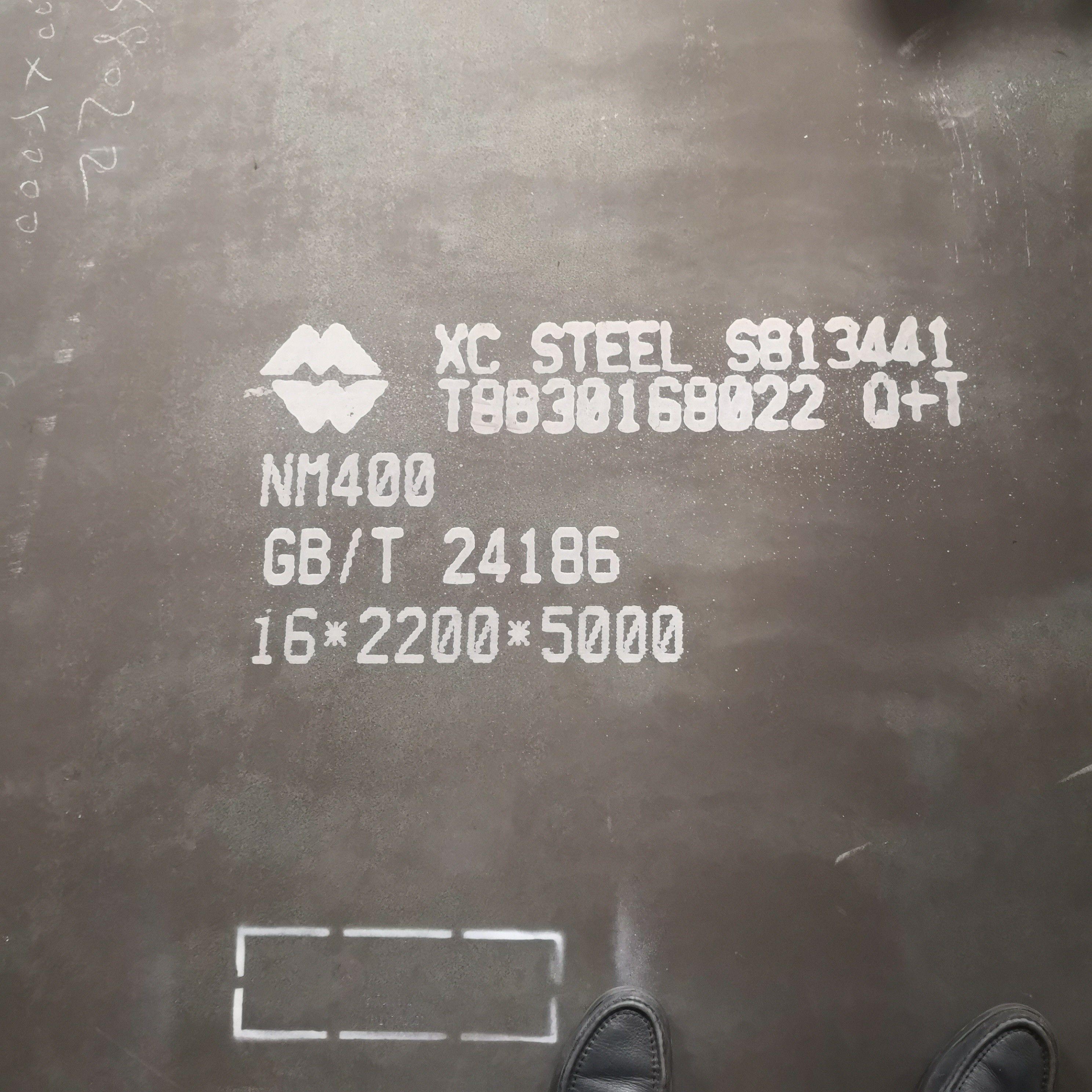 东安nm400耐磨钢板