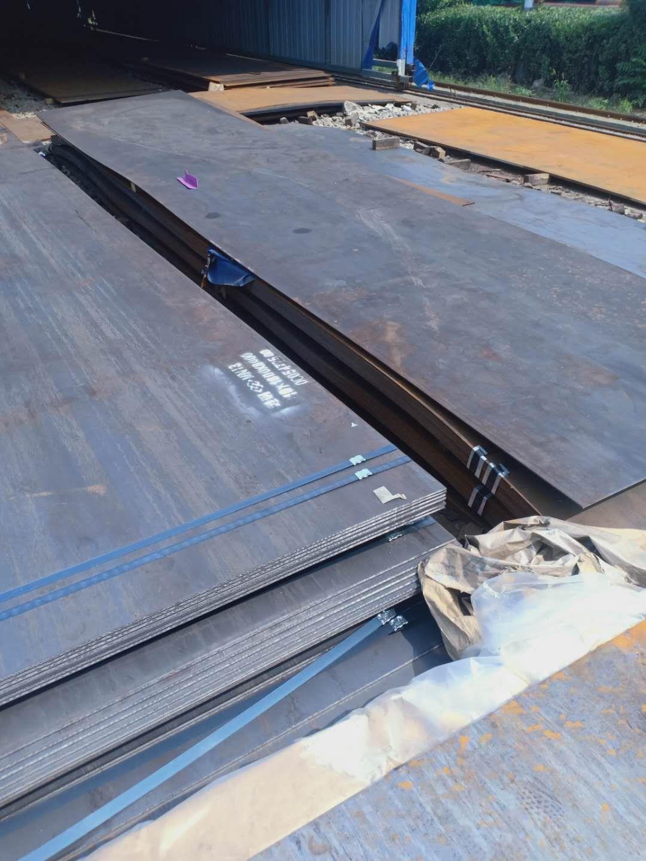 东安高锰耐磨钢板